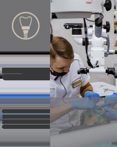 Имплантология услуги