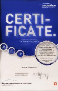 Сертификат доктора Лоншакова